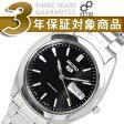 【逆輸入SEIKO5】セイコー5 メンズ自動巻き腕時計 ブラックダイアル シルバーステンレスベルト SNX997K【AYC】