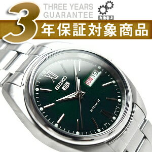 Seiko 5 men's automatic self-winding watch dark green dial stainless steel belt SNXA21K