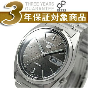 Seiko 5 mens automatic watch black lattice dial-silver stainless steel belt SNXF07K