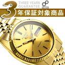 逆輸入SEIKO5 セイコー5 メンズ 自動巻き腕時計 SNXJ94K