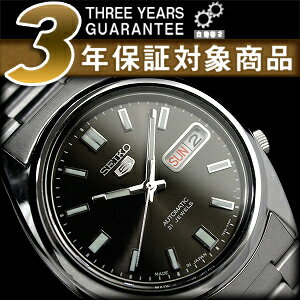 Seiko 5 デイデイトカレンダー equipped with automatic winding watch metallic black dial silver stainless steel belt SNXS79J1