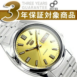 Seiko 5 men's automatic self-winding Watch Gold Dial stainless steel belt SNXS81K