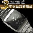 【日本製逆輸入SEIKO5 DRESS】セイコー5ドレス メンズ 自動巻き腕時計 ポイントインデックス ブラックダイアル ステンレスベルト SNY011J1