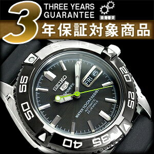 Seiko 5 men's automatic self-winding watch IP black bezel ギョーシエ black dial polyurethane belt SNZB23J2