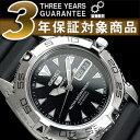 【日本製逆輸入SEIKO5SPORTS】セイコー5 メンズ自動巻き腕時計 ブラックダイアル ウレタンベルト SNZB33J2