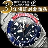 【日本製逆輸入SEIKO5SPORTS】セイコーファイブ デイデイトカレンダー メンズ自動巻き腕時計 ネイビー×レッド'ペプシ'ベゼル ブラックダイアル シルバーステンレスベルト SNZF15J1【AYC】