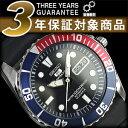 【日本製逆輸入SEIKO5SPORTS】セイコーファイブ デイデイトカレンダー メンズ自動巻き腕時計 ネイビー×レッド'ペプシ'ベゼル ブラックダイアル ウレタンベルト SNZF15J2【AYC】