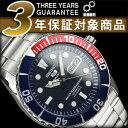 【逆輸入SEIKO5SPORTS】セイコーファイブ メンズ自動巻き腕時計 ネイビー×レッド'ペプシ'ベゼル ブラックダイアル ステンレスベルト SNZF15K1 【AYC】