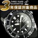 【日本製逆輸入SEIKO5SPORTS】セイコーファイブ デイデイトカレンダー メンズ自動巻き腕時計 ブラックベゼル ブラックダイアル ウレタンベルト SNZF17J2