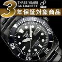【日本製逆輸入SEIKO5SPORTS】セイコー5 メンズ自動巻き腕時計 オールブラック ブラックダイアル ブラックステンレスベルト SNZF21J1