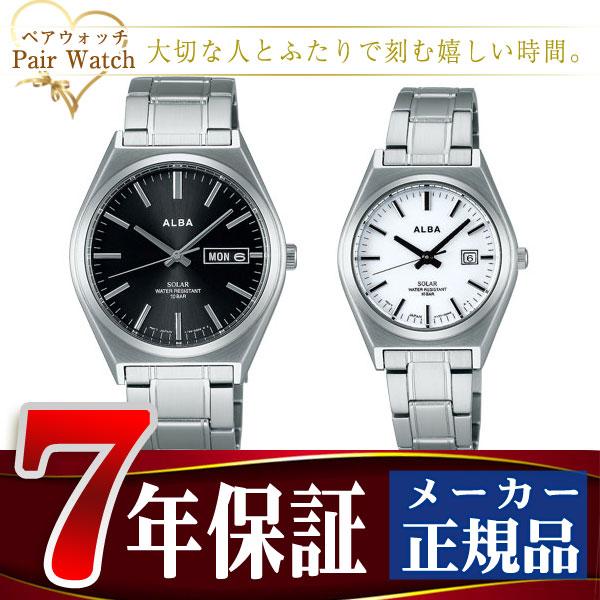 ペアウォッチ 【SEIKO ALBA】 セイコー アルバ スタンダードモデル ソーラー 腕時計 AEFD534 AEGD536 ペアウオッチ 【ペアウォッチ】【7年保証】【正規品】【送料無料】 セイコー アルバ スタンダードモデル ソーラー 腕時計 AEFD534 AEGD536