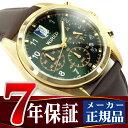 【SEIKO WIRED】セイコー ワイアード ワイアード×進撃の巨人 SEIKO WIRED コラボモデル リヴァイモデル クォーツ メンズ 腕時計 グリーン AGAT712【あす楽】