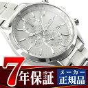 【おまけ付き】【SEIKO WIRED】セイコー ワイアード 腕時計 メンズ ニュースタンダードモデル クロノグラフ グレー AGAV120【あす楽】