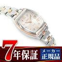 【おまけ付き】【SEIKO WIRED f】セイコー ワイアードエフ SOLAR COLLECTION ソーラーコレクション 限定モデル ソーラー 腕時計 レディース ピンク AGED710
