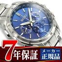【SEIKO BRIGHTZ】セイコー ブライツ 武藤選手着用モデル ソーラー電波 クロノグラフ メンズ 腕時計 コンフォテックス…