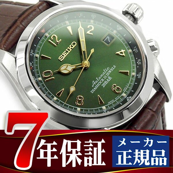 【SEIKO MECHANICAL】セイコー メカニカル 自動巻き メンズ 腕時計 SARB017【あす楽】