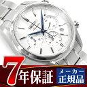 【SEIKO PRESAGE】セイコー プレザージュ メンズ 腕時計 メカニカル 自動巻き 機械式 自動巻き メカニカル 腕時計 メンズ クロノグラフ プレステージライン ホワイト SARK005