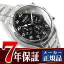 【SEIKO PRESAGE】セイコー プレザージュ 自動巻き メカニカル 腕時計 メンズ クロノグラフ プレステージライン ブラック SARK009