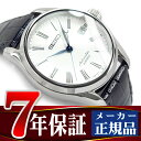 【SEIKO PRESAGE】セイコー プレザージュ メカニカル 自動巻き 手巻き付 メンズ腕時計 SARX019【あす楽】