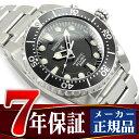 【おまけ付き】【SEIKO PROSPEX】セイコー プロスペックス ダイバースキューバ キネティック ユニセックス ダイバーズ 腕時計 SBCZ025【あす楽】