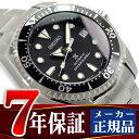 【SEIKO PROSPEX】セイコー プロスペックス ダイバースキューバ 自動巻 手巻き式 ユニセックス ダイバーズ 腕時計 SBDC029
