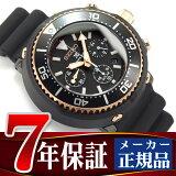 【おまけ付き】【SEIKO PROSPEX】セイコー プロスペックス ダイバースキューバ LOWERCASE 限定モデル ダイバーズウォッチ ソーラー クロノグラフ 腕時計 メンズ ブラック SBDL038