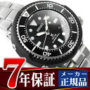 【おまけ付き】【SEIKO PROSPEX】セイコー プロスペックス ダイバースキューバ LOWERCASE プロデュース 限定モデル ダイバーズウォッチ ソーラー 腕時計 メンズ ブラック SBDN021