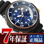 【SEIKO PROSPEX】セイコー プロスペックス ダイバースキューバ LOWERCASE プロデュース 限定モデル ダイバーズウォッチ ソーラー 腕時計 ...
