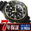 【7年保証】【送料無料】【正規品】 セイコー プロスペックス ダイバースキューバ ダイバーズウォッチ ソーラー 腕時計 メンズ SBDN028