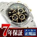 【SEIKO SPIRIT】セイコー スピリット クオーツ クロノグラフ 腕時計 メンズ ブラック×ゴールド SBTR015