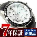 【SEIKO ASTRON】セイコー アストロン 8Xシリーズ 世界最薄 GPS ソーラー ワールドタイム メンズ 腕時計 ホワイトシルバー 大谷選手 イメージキャラクター SBXB093