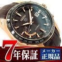 【SEIKO ASTRON】セイコー アストロン 8Xシリーズ 世界最薄 GPS ソーラー ワールドタイム メンズ 腕時計 ブラウン×ローズゴールド 大谷選手 ...