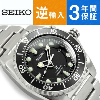 Seiko kinetic diver's watch black dial silver stainless steel belt SKA371P1
