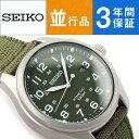 【逆輸入SEIKO KINETIC】セイコー 海外モデル キネティック メンズ腕時計 グリーンダイアル グリーン ナイロンベルト