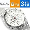 【逆輸入SEIKO】セイコー 海外モデル クォーツ クロノグラフ メンズ腕時計 ホワイトダイアル ステンレスベルト SKS515P1