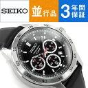 【動画あり】【3年保証】【送料無料】セイコー クロノグラフ メンズ 腕時計