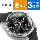 【動画あり】【3年保証】SKS539P2 日本製逆輸入SEIKO セイコー メンズ腕時計