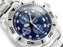 【正規品 逆輸入 SEIKO】セイコー クォーツ 高速クロノグラフ メンズ 腕時計 ブルーダイアル シルバー ステンレスベルト SNDD97P1【あす楽】