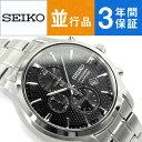 【逆輸入 SEIKO】セイコー クォーツ 高速クロノグラフ メンズ 腕時計 ブラックダイアル ステンレスベルト SNDG67P1【あす楽】