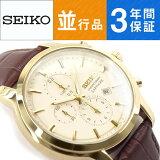 【逆輸入 SEIKO】セイコー クォーツ 高速クロノグラフ メンズ 腕時計 ベージュ×ゴールドダイアル ブラウンレザーベルト SNDG70P1