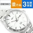 【逆輸入SEIKO】セイコー ソーラー SOLAR メンズ 腕時計 SNE359P1【あす楽】
