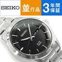【12月7日19時〜クーポン利用で全品5%オフ!】【逆輸入SEIKO】セイコー ソーラー SOLAR メンズ 腕時計 SNE363P1【あす楽】