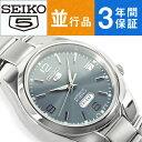 【逆輸入 SEIKO5】セイコー5 セイコーファイブ 機械式自動巻き メンズ 腕時計 ブルーシルバーダイアル ステンレスベルト SNK621K1