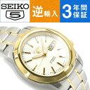 【日本製逆輸入 SEIKO5】セイコー5 機械式自動巻き メンズ 腕時計 ホワイト×ゴールドダイアル ステンレスベルト SNKE54J1【あす楽】