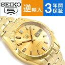 【逆輸入 SEIKO5】セイコー5 日本製 機械式自動巻き メンズ 腕時計 オールゴールド ステンレスベルト SNKE92J1