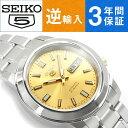 【逆輸入 SEIKO5】セイコー5 日本製 機械式自動巻き メンズ 腕時計 ゴールドダイアル ステンレスベルト SNKK13J1