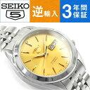 【逆輸入 SEIKO5】セイコー5 日本製 機械式自動巻き メンズ 腕時計 ゴールドダイアル ステンレスベルト SNKL21J1