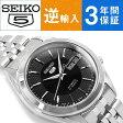 【逆輸入 SEIKO5】セイコー5 日本製 機械式自動巻き メンズ 腕時計 ブラックダイアル ステンレスベルト SNKL23J1【あす楽】