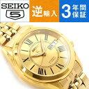 【逆輸入 SEIKO5】セイコー5 機械式自動巻き メンズ 腕時計 オールゴールド ステンレスベルト SNKL38K1【あす楽】