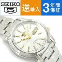 【逆輸入 SEIKO5】セイコー5 日本製 機械式自動巻き メンズ 腕時計 ホワイト×ゴールドダイアル ステンレスベルト SNKL77J1【あす楽】